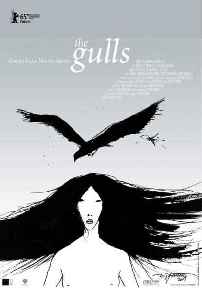 gulls_poster